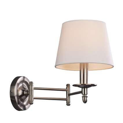 Væglampe-Girar-stålcreme