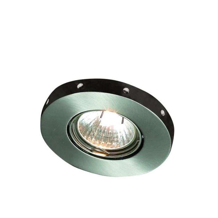 Indbygget-spot-Mito-rund-hvid-deco-LED