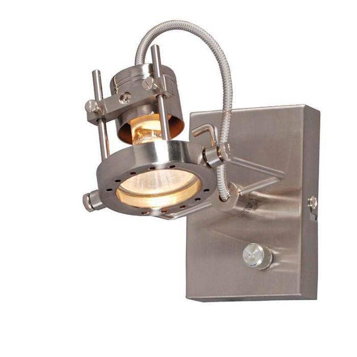 Væglampe-Suplux-1-med-dæmpet-stål