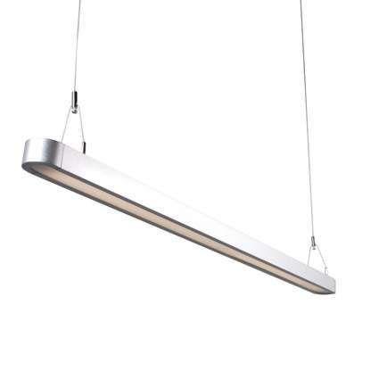 Hængelampe-Tube-U-28W-sølv